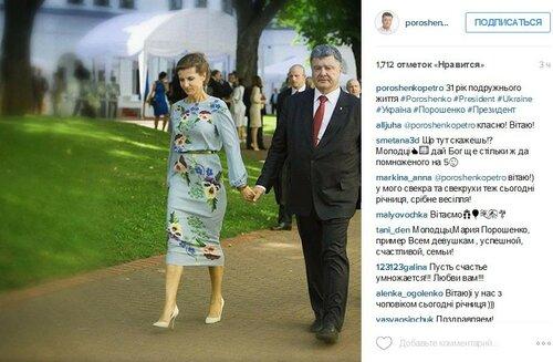 FireShot Screen Capture #3180 - 'Петро Порошенко в Instagram_ «31 рік подружнього життя #Poroshenko #President #Ukraine #Україна #Порошенко #Президент»' - instagram_com_p_7XFVgDOz_T.jpg