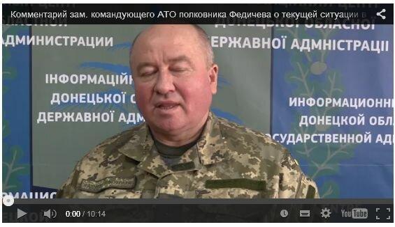 FireShot Screen Capture #2446 - 'Казаков призвали присоединиться к силам АТО (ВИДЕО) - 0642_ua' - www_0642_ua_news_789208.jpg