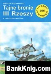 Книга Tajne bronie III Rzeszy [Typy Broni i Uzbrojenia 166] pdf в rar  17,77Мб
