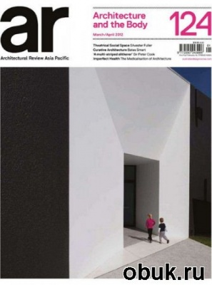 Журнал Architectural Review - March/April 2012 (Asia Pacific)