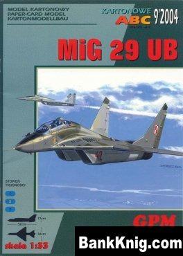 Журнал [GPM 091] - MiG 29 UB