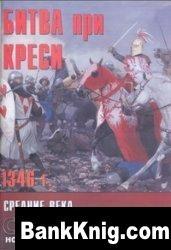 Журнал Новый Солдат 56. Битва при Креси 1346 г