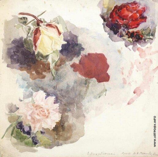 Розы. Этюд. 1887—1900