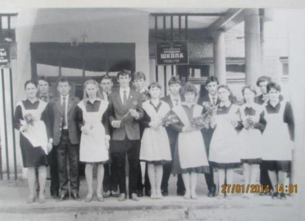 Выпуск 1985г.