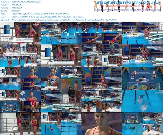http://img-fotki.yandex.ru/get/15596/322339764.22/0_14d449_563537e7_orig.jpg