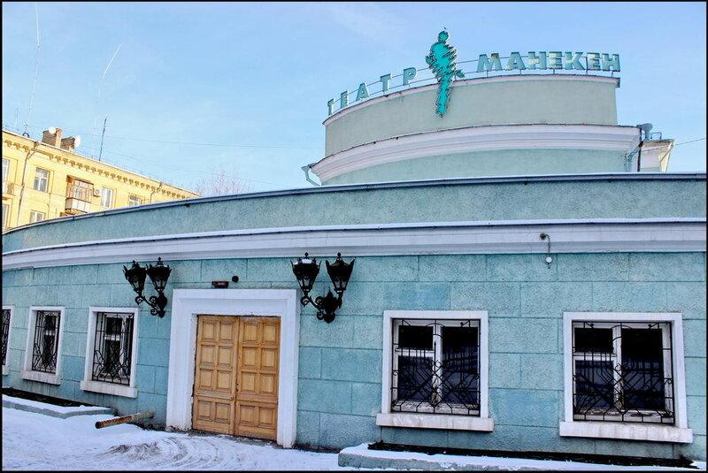 Челябинск 8842.JPG