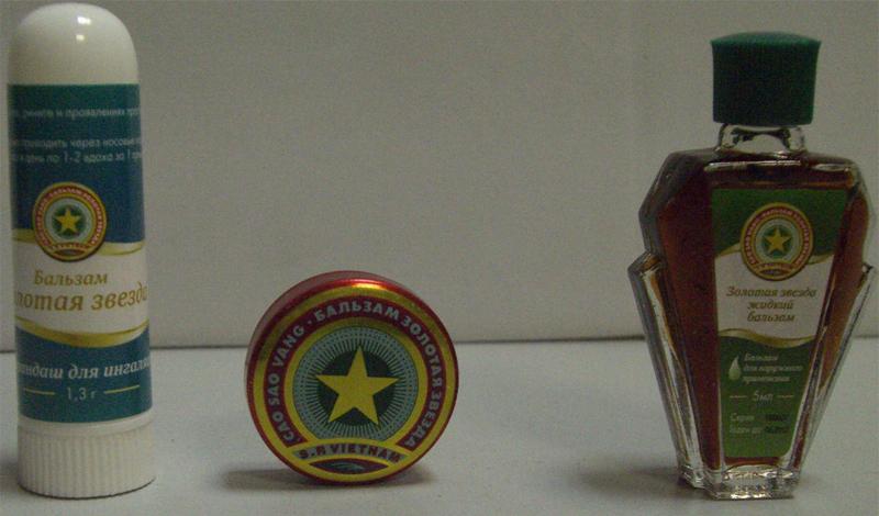 История легендарной советской мази Звездочка
