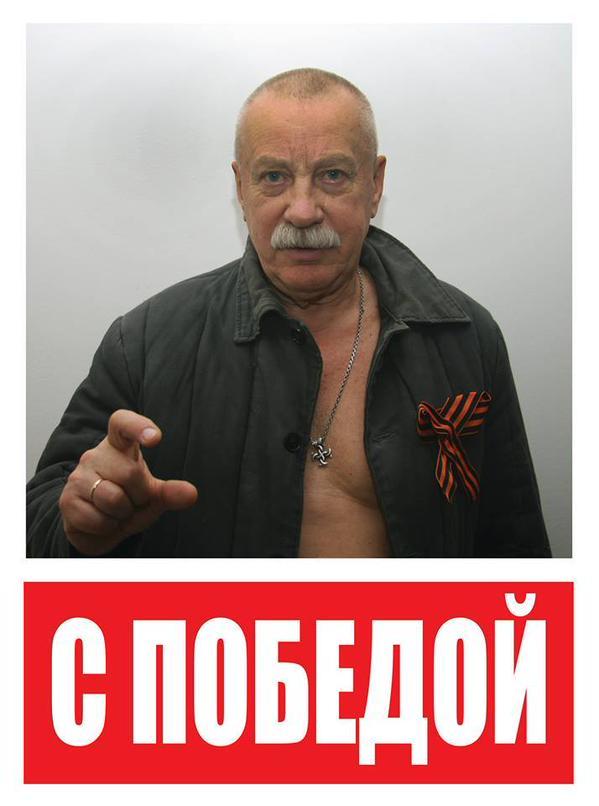 В Москве Центр Э разгромил выставку художников-акционистов