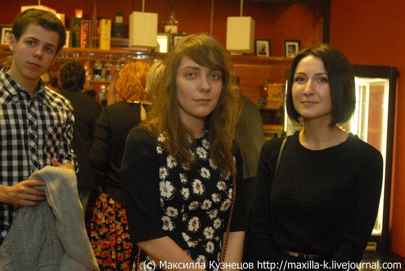 Мульменко и Сайфуллаева
