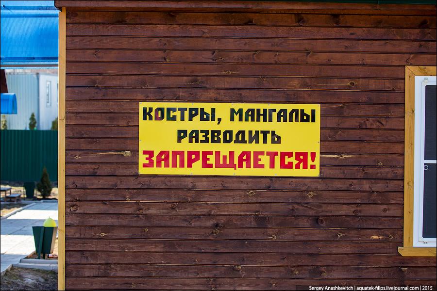 Автопробег по Золотому Кольцу. День 4.