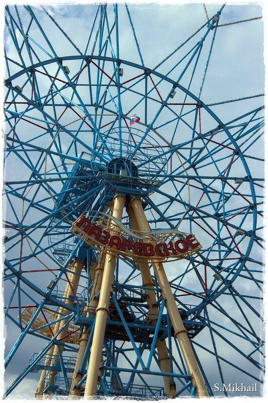 Лазаревское колесо.