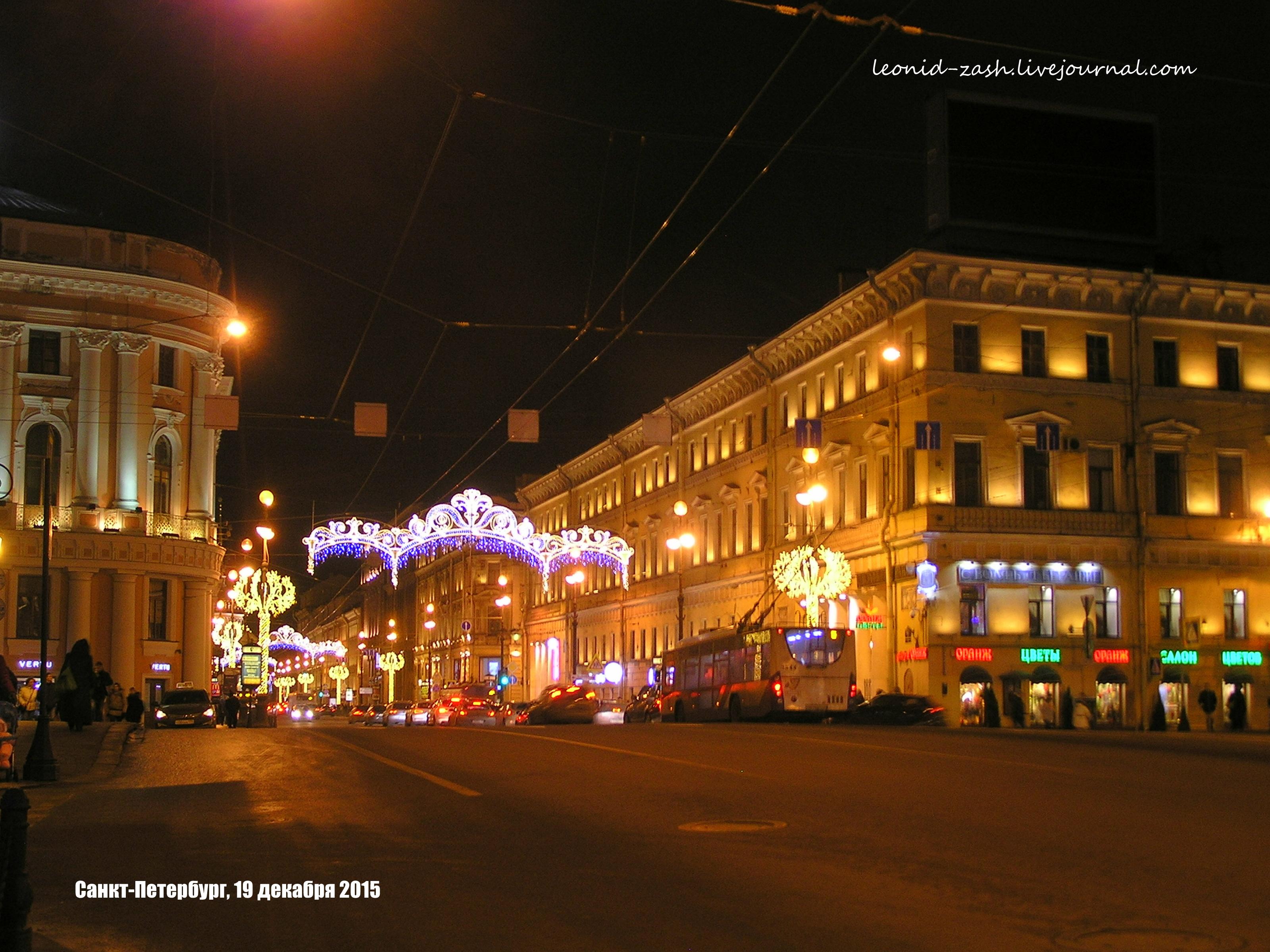 Петербург Новый год 07.JPG