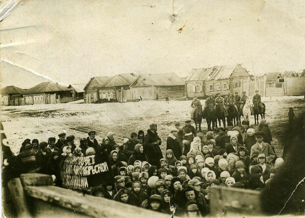 Встреча партизан в селе Ирби. Енисейская губерния