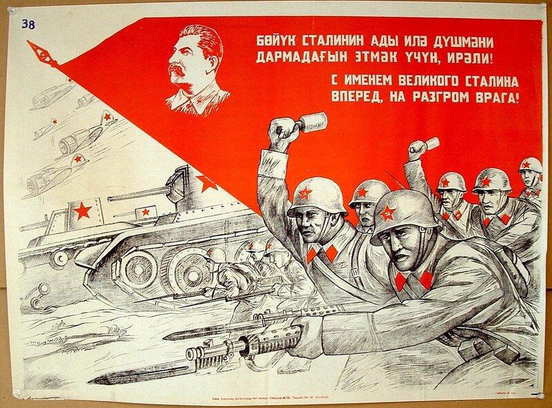 как русские немцев били, потери немцев на Восточном фронте, дружба народов СССР, дружба народов