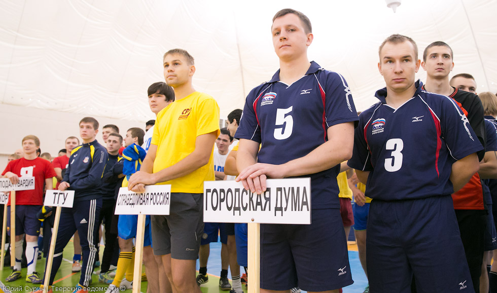 Турнир по мини футболу в Твери