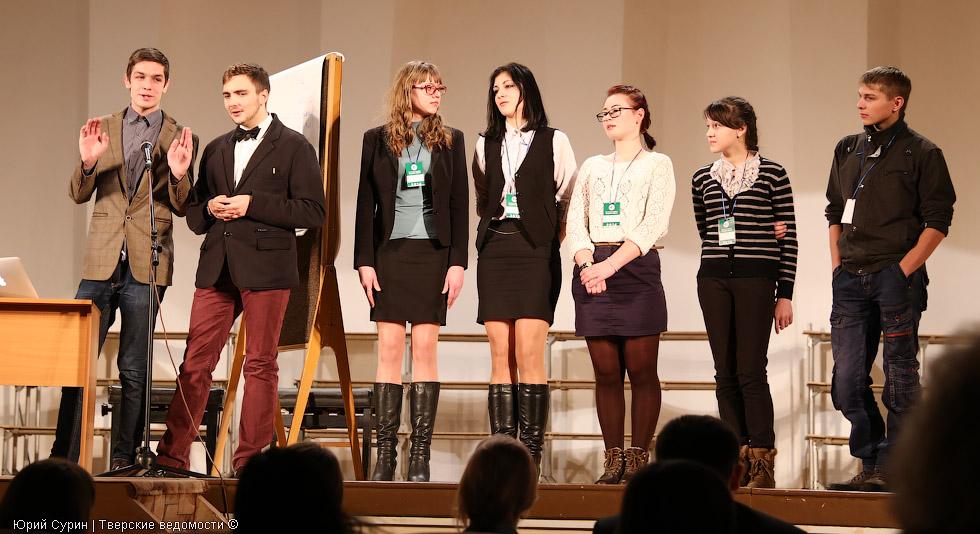Съезд молодежи Тверской области
