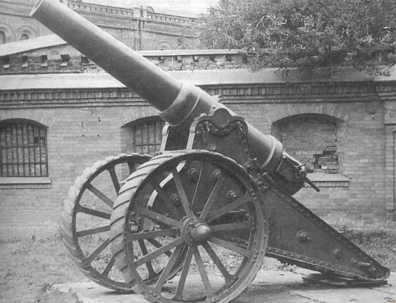 Картинки по запросу 6 дюймовая осадная пушка образца 1877 года