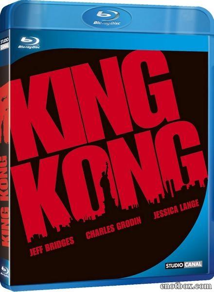 Кинг Конг / King Kong (1976/BD-Remux/BDRip/HDRip)