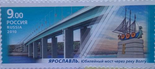 2010 мост ярославль 9