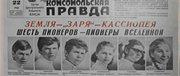 http//img-fotki.yandex.ru/get/15597/253130298.1b6/0_11ed2a_11c142_orig.jpg