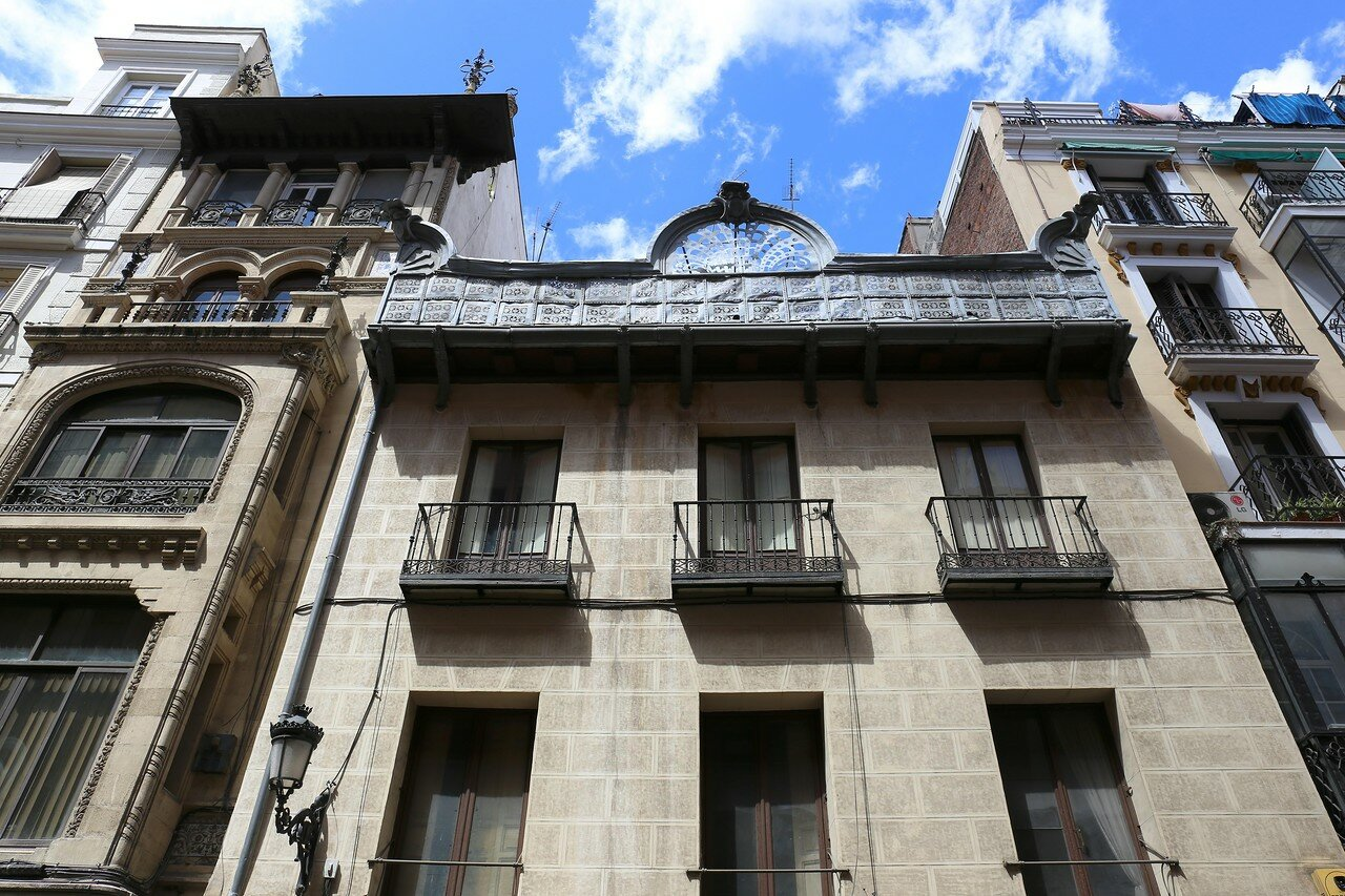 Мадрид. Улица Присипе (Calle del Príncipe)