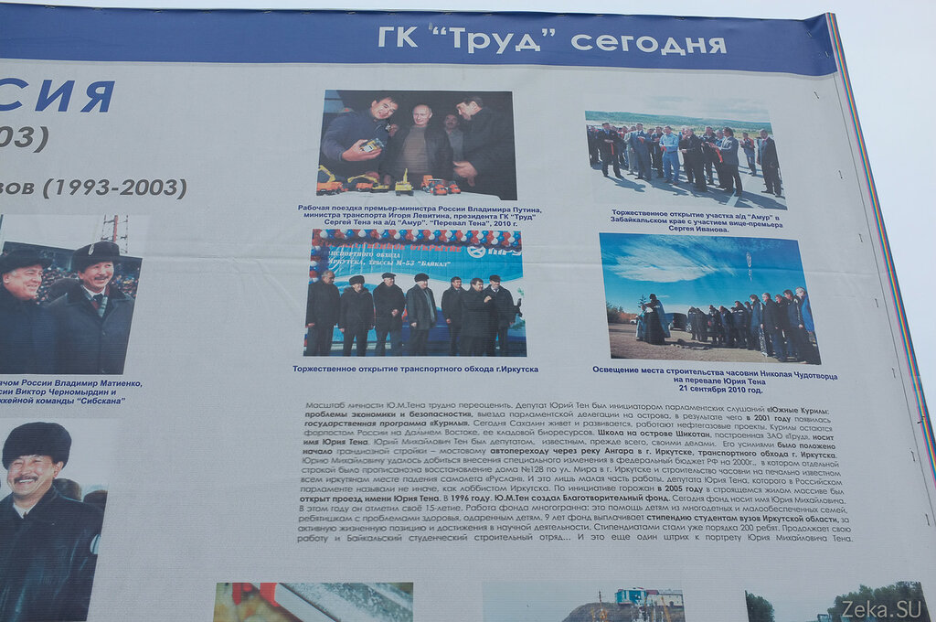 20140528-_DSF5216.jpg