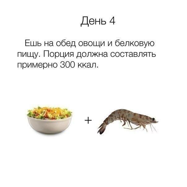 как-правильно-питаться4.jpg