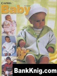 Журнал Сабрина baby 3/2003 jpg 10,51Мб