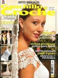Журнал Ganchillo y Croche Ano 3 №34 Especial de Ceremonias