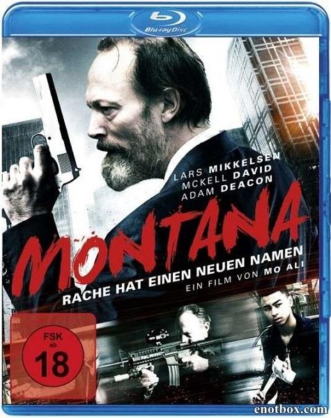 Монтана / Montana (2014/BDRip/HDRip)