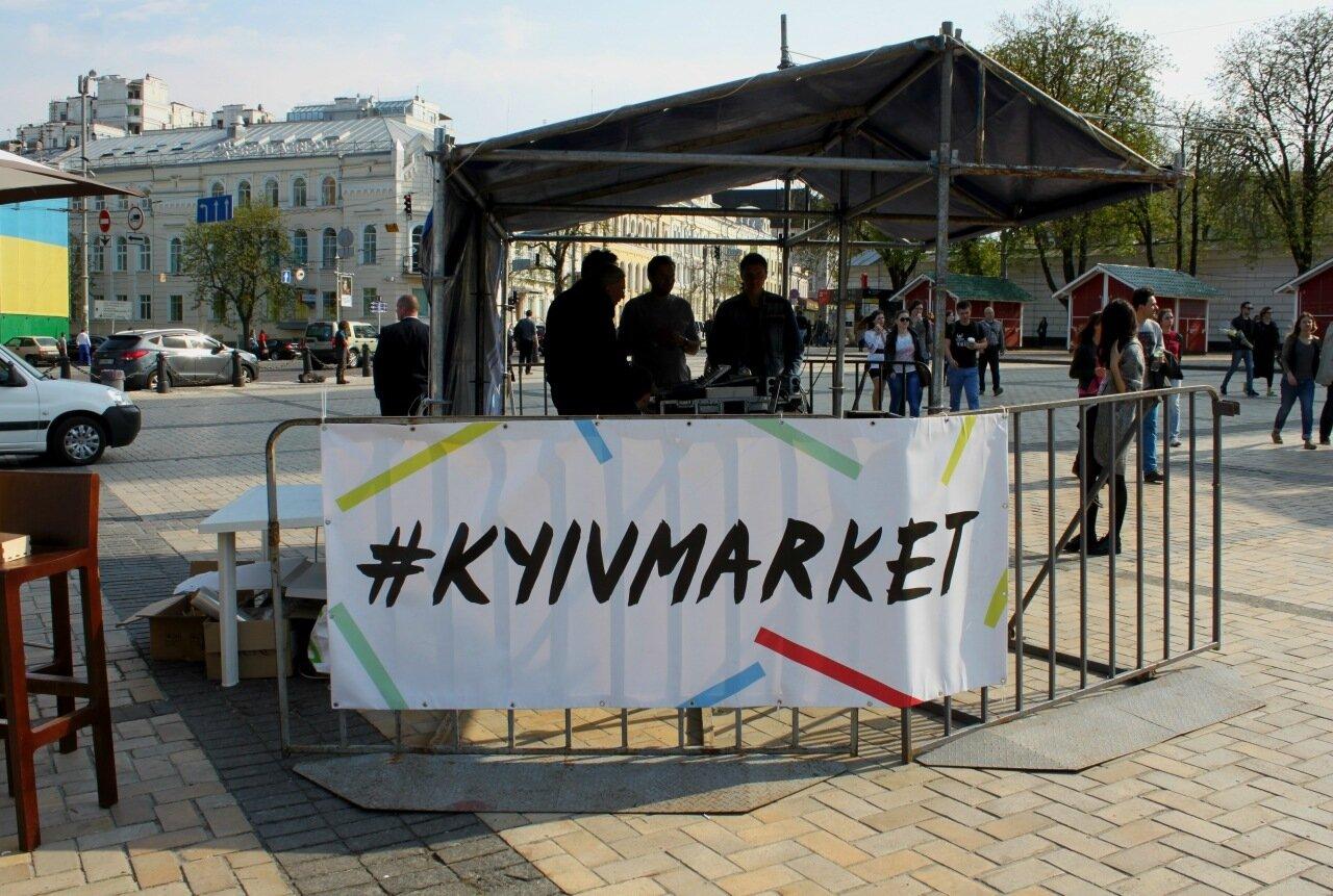 Баннер Kyiv Market