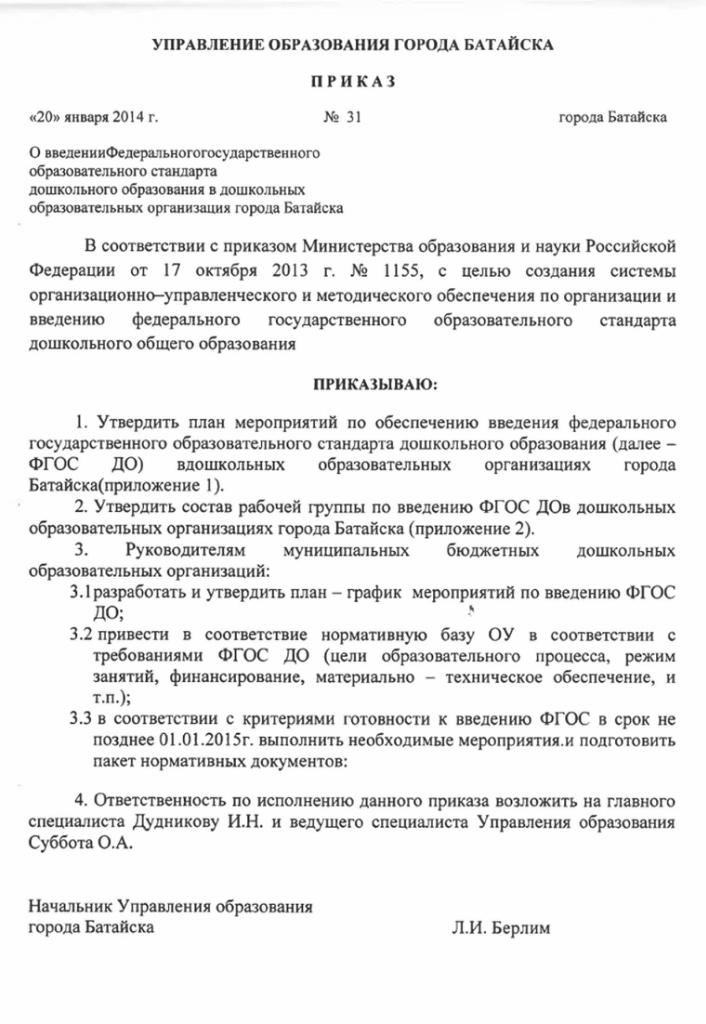 https://img-fotki.yandex.ru/get/15597/84718636.24/0_1786b9_20cea847_orig