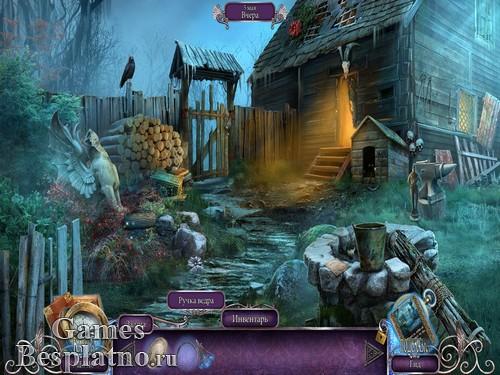 Над водой 6: Игра богов. Коллекционное издание