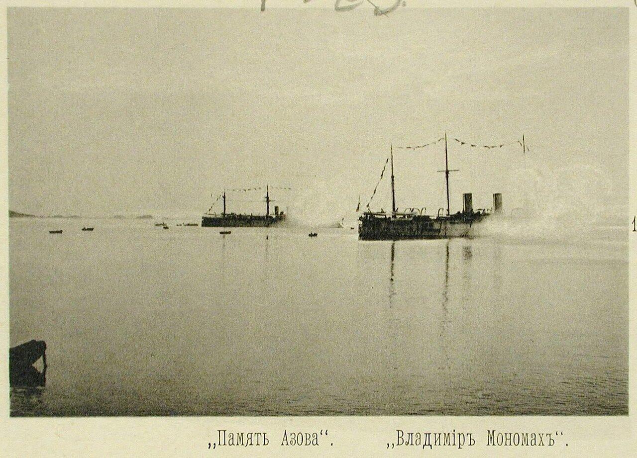 92. Крейсера I-го ранга Память Азова (слева) и Владимир Мономах, украшенные флагами, на рейде