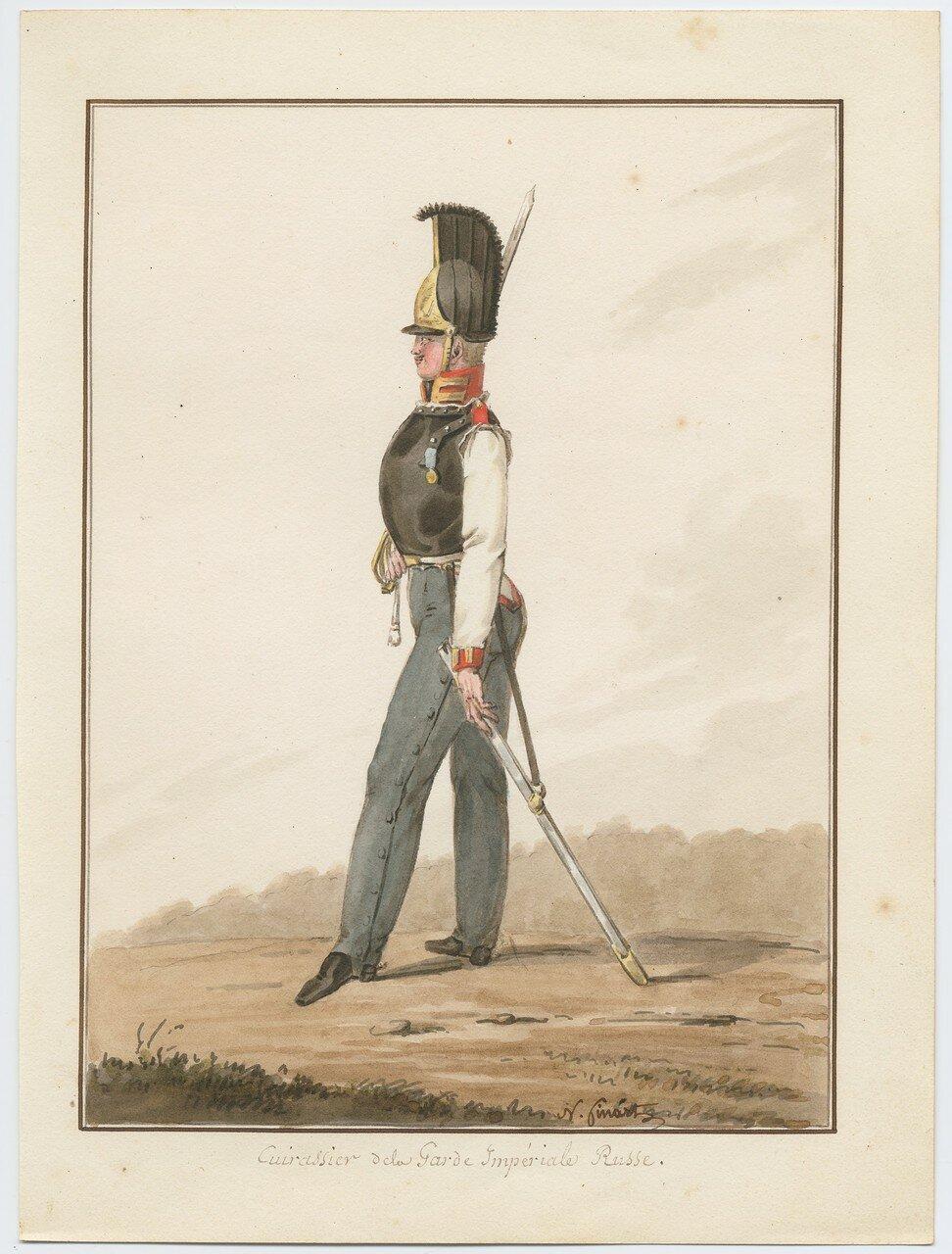 Кирасир русской императорской гвардии, 1815