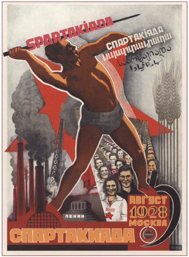 Moscow Spartakiad 1928.jpg