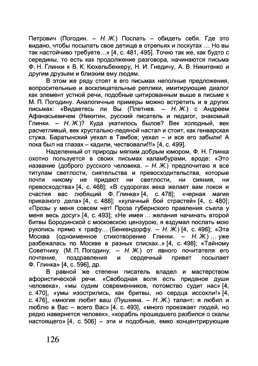 https://img-fotki.yandex.ru/get/15599/199368979.53/0_1fdd4e_805de70a_XXXL.png