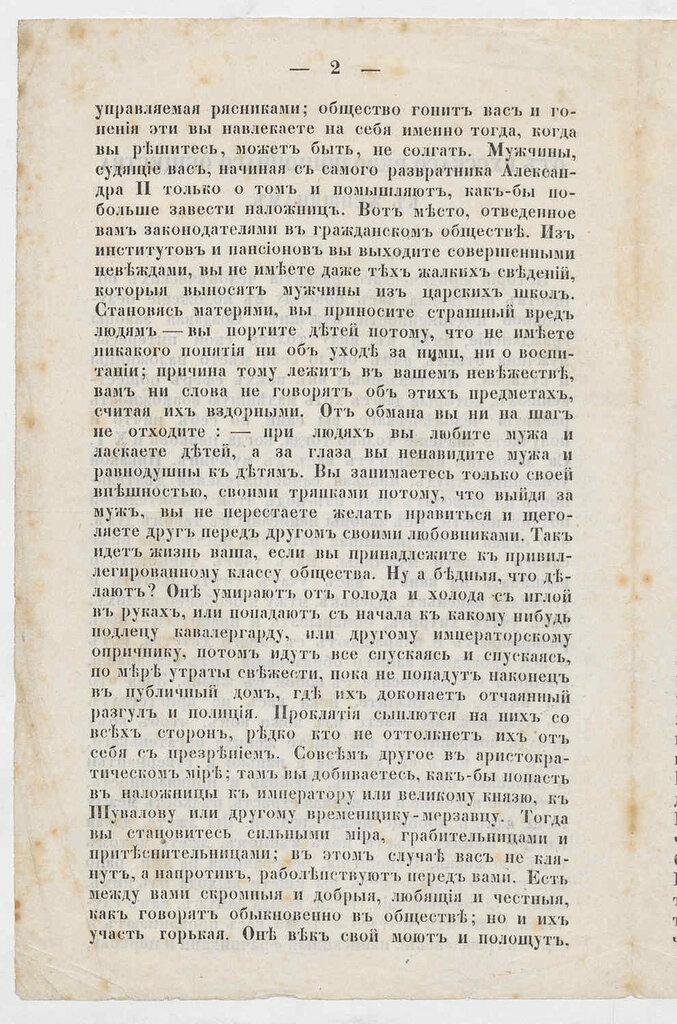 Nechaev(3-1).jpg