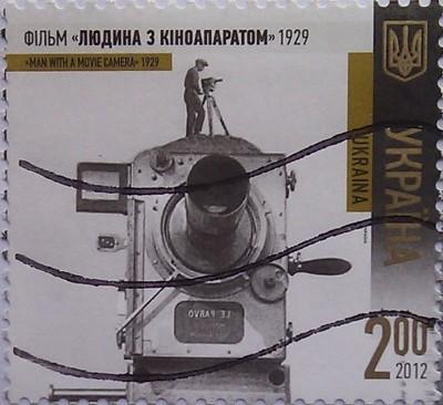 2012 N1268-1269 сцепка Человек с киноаппаратом (справа) аппарат 2.00