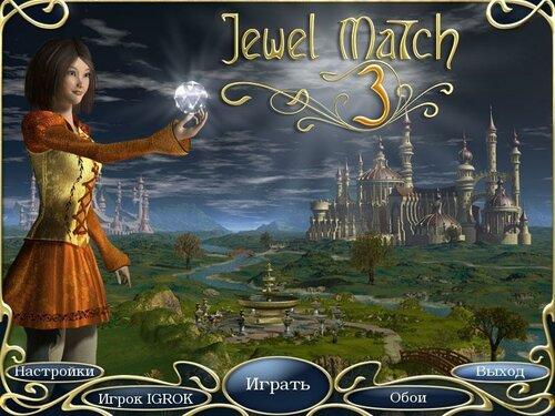 Джевел матч 3 | Jewel Match 3 (Rus)