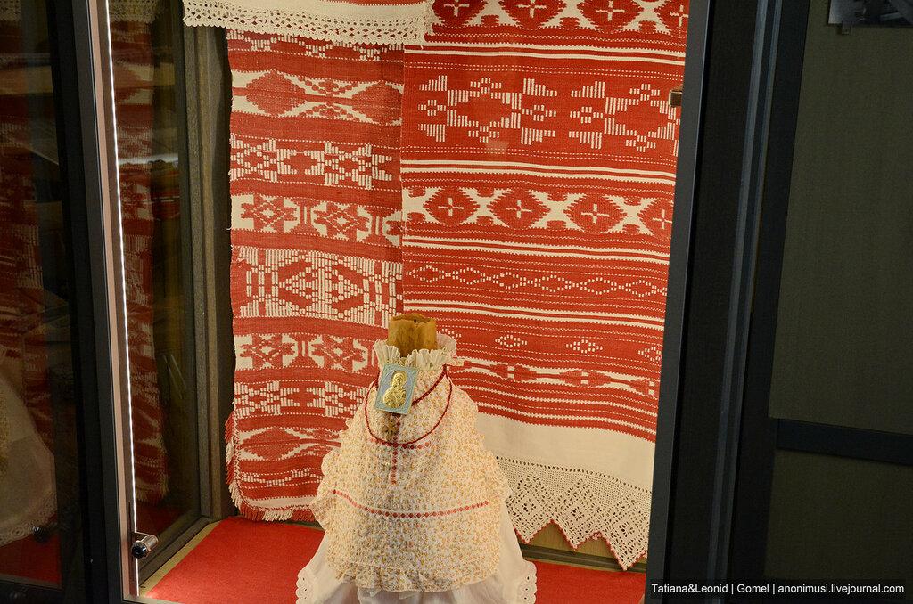 Ветковский музей старообрядчества и белорусских традиций им. Ф.Г. Шклярова