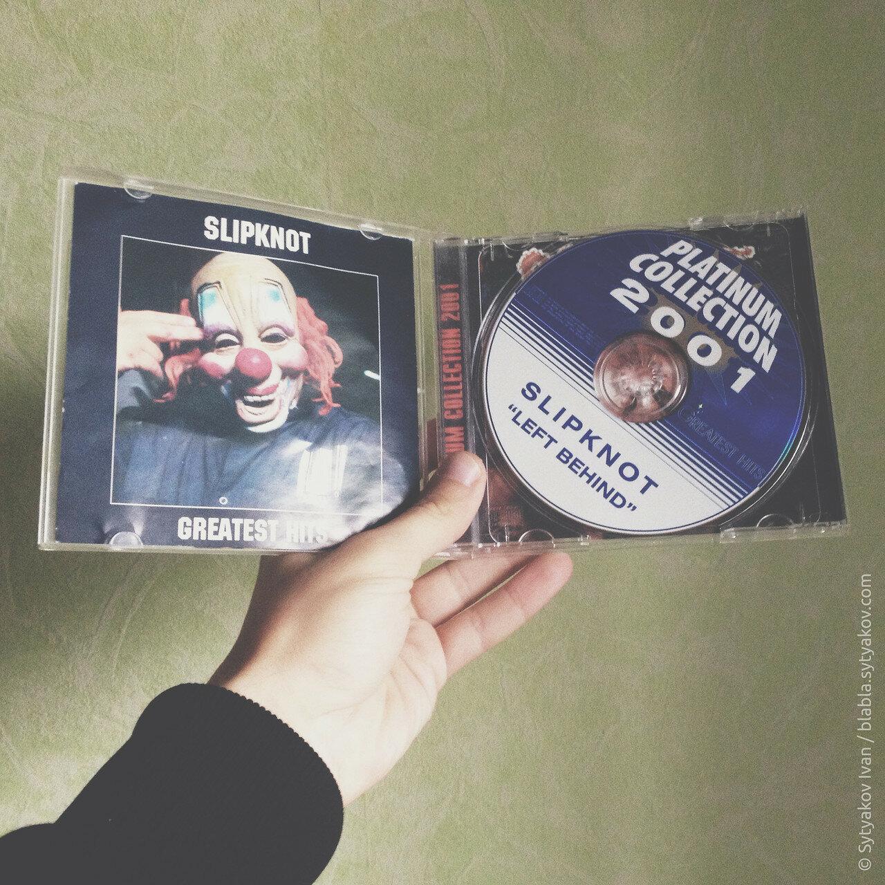 Тот самый диск Slipknot - 3