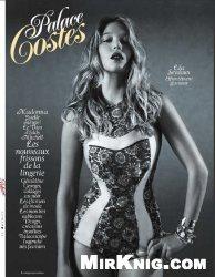 Журнал Palace Costes Nº 41 April / May 2012