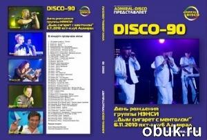 Книга Disco-90 - День рождения группы НЭНСИ (2010) DVD9