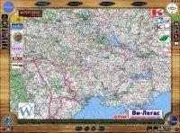 Книга Электронная карта Украины V.7.2 (июль 2011)  450Мб