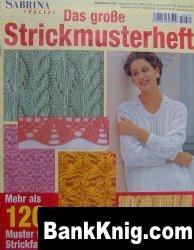 Журнал Sabrina Special. Das grobe Strickmusterheft 2005 jpg  5,68Мб