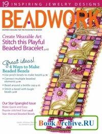 Журнал Beadwork № 6-7 June/July 2012.