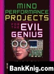 Книга Mind Performance Projects for the Evil Genius