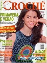 Журнал Figurino croche Ano 1 №8
