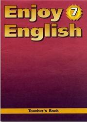 Книга Английский язык, Книга для учителя, 7 класс, Enjoy English, Teacher s Book, Биболетова М.З.